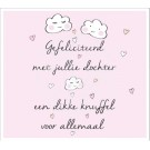 Wenskaart roze wolkjes - gefeliciteerd met jullie dochter