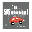 Wenskaart - rode auto met zwaailicht - 'n zoon hoera!