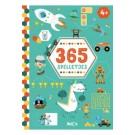 365 spelletjes boek groen