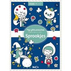 Mijn glitterstickerboek - Sprookjes