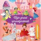 Mijn groot sprookjesboek roze