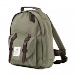 Kaki rugzak - woodland green minibag