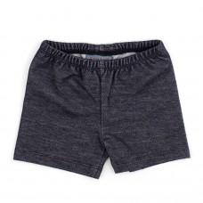 Jeanskleurig shortje - jeans short