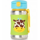 Sport drinkbus giraf - straw bottle giraffe
