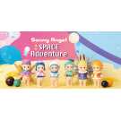 Sonny Angel - Space adventure